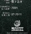 13036571722@sina.cn