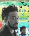 eason.hc_en@yahoo.com.hk